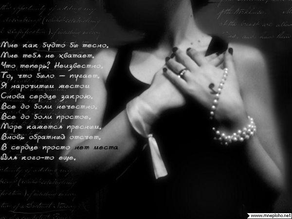 intimnoe-pismo-devushki-parnyu