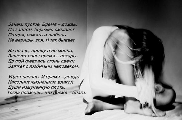 никто не любил меня: