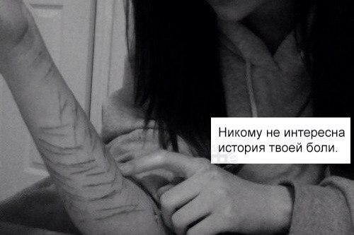песня ты меня я не любил:
