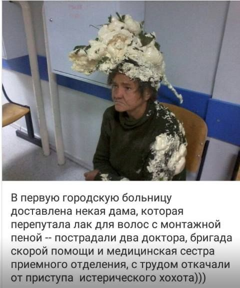 пятница 13е
